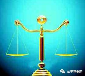 辽宁锦州推动实施公平竞争审查 强化竞争政策基础地位