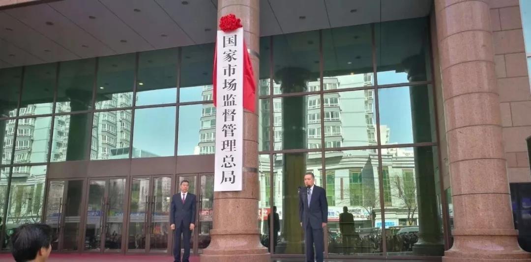 市场监管总局发布中国航空油料有限责